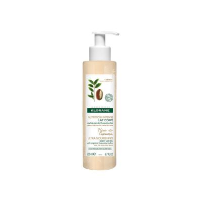 Klorane Nourishing Body Lotion Cupuaçu 200ml